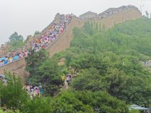 The Great Wall is rather popular!